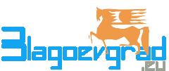 blagoevgrad_eu_logo