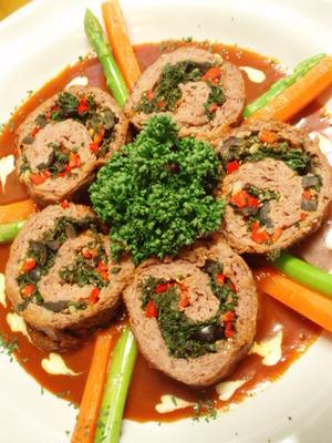 Печено руло със зеленчуци