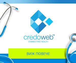 Хемоглобин, полезни съвети, мнения, експертни и потребителски