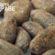 Знаете ли, че какаовите зърна са изключително полезни?