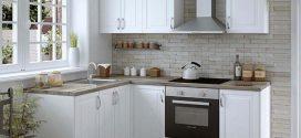 Как да постигнем желаното удобство в кухнята